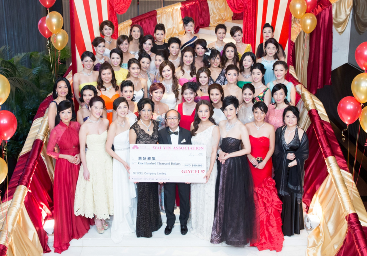 GLYCEL善心滿載,連續第二年熱心支持慧妍雅集慈善晚會,再度成為晚會銀贊助商