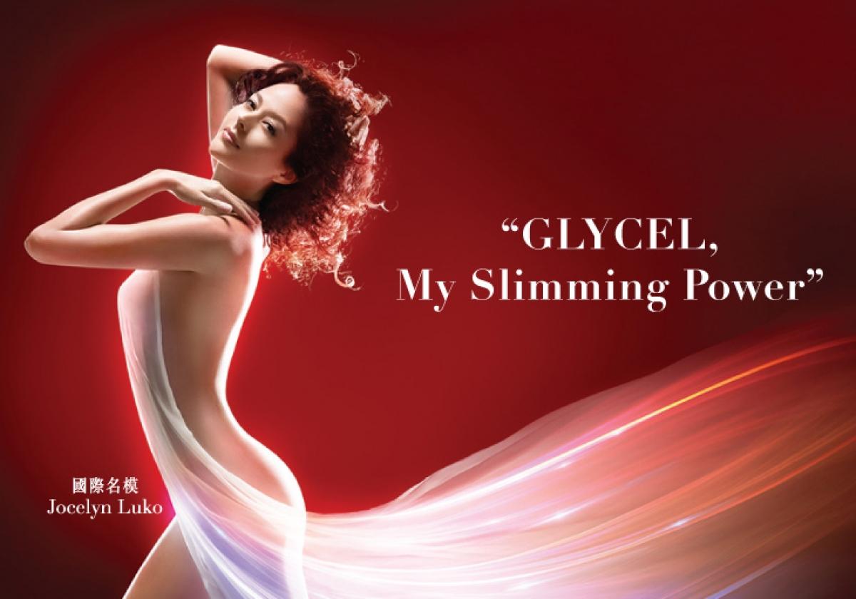 國際名模Jocelyn Luko擔任GLYCEL纖體代言人